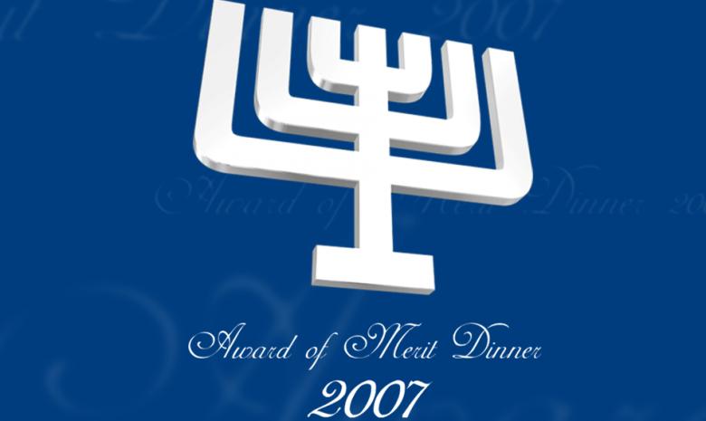B'NAI BRITH AoM 2007